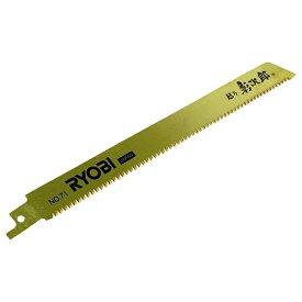 リョービ RYOBI レシプロソー刃 竹挽き用223mm細目 NO.71 B6641577