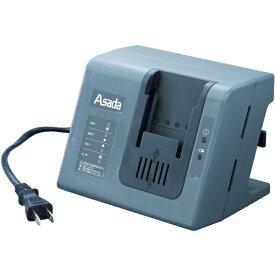 アサダ Asada 充電器5304.6 充電式バンドソーH60用 BH110