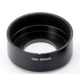 KOWA 興和 アダプターリング(TSN-IP4S/IP5用)TSN-AR66HL[TSNAR66HL]
