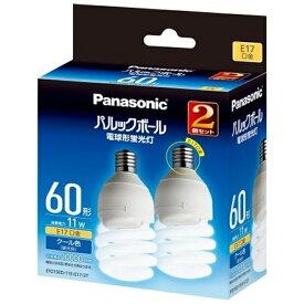 パナソニック Panasonic EFD15ED/11E/E17/2T 電球形蛍光灯 D形 パルックボール ホワイト [E17 /昼光色 /2個 /60W相当][EFD15ED11EE172T]