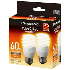 パナソニック Panasonic EFD15EL/11E/2T 電球形蛍光灯 D形 パルックボール ホワイト [E26 /電球色 /2個 /60W相当][EFD15EL11E2T]