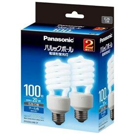 パナソニック Panasonic 電球形蛍光灯 「パルックボール」(電球100WタイプD形2個パック・クール色・口金E26) EFD25ED20E2T[EFD25ED20E2T]