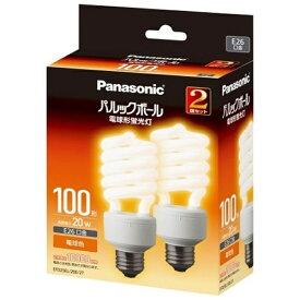 パナソニック Panasonic EFD25EL/20E/2T 電球形蛍光灯 D形 パルックボール ホワイト [E26 /電球色 /2個 /100W相当][EFD25EL20E2T]