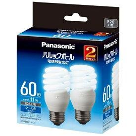 パナソニック Panasonic 電球形蛍光灯 「パルックボール」(電球60WタイプD形2個パック・クール色・口金E26) EFD15ED11E2T[EFD15ED11E2T]