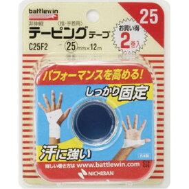 ニチバン NICHIBAN バトルウィン テーピングテープ非伸縮タイプ C25F2 指・手首用 2巻入〔テーピング〕
