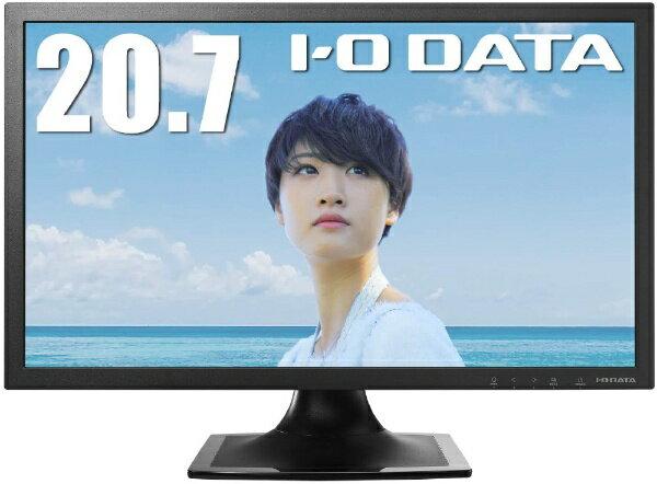 【送料無料】 IOデータ 20.7型ワイド LEDバックライト搭載液晶モニター ブラック LCD-MF211XB[LCDMF211XB]