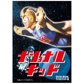 【送料無料】 東映ビデオ ナショナルキッド DVD-BOX デジタルリマスター版 【DVD】