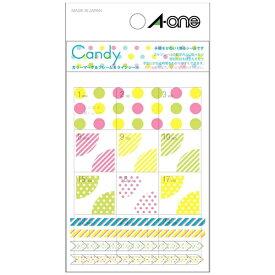 エーワン A-one 手帳用シール Candy キャンディ 05250 [1シート /69面 /マット]
