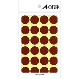 エーワン A-one カラーラベル 茶 07047 [14シート /24面 /光沢]【aoneC2009】