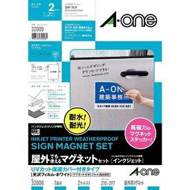 エーワン A-one 屋外でも使えるマグネットセット インクジェット ホワイト 32008 [A4 /1面 /光沢]【aoneC2009】
