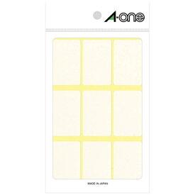 エーワン A-one フリーラベル 白無地 06011 [15シート /9面 /マット]【aoneC2009】