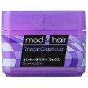 ユニリーバJCM Unilever mod's hair(モッズヘア) インナーグラマー ワックス キュートミディ 65g 〔スタイリング…