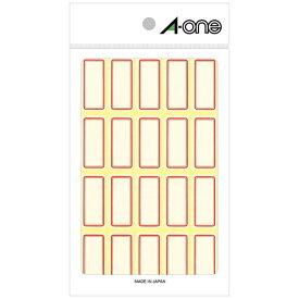 エーワン A-one セルフラベル 赤枠 03003 [18シート /20面 /マット]【aoneC2009】