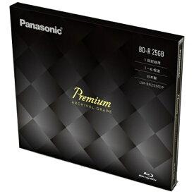 パナソニック Panasonic LM-BR25MDP LM-BR25MDP データ用BD-R [1枚 /25GB][LMBR25MDP] panasonic