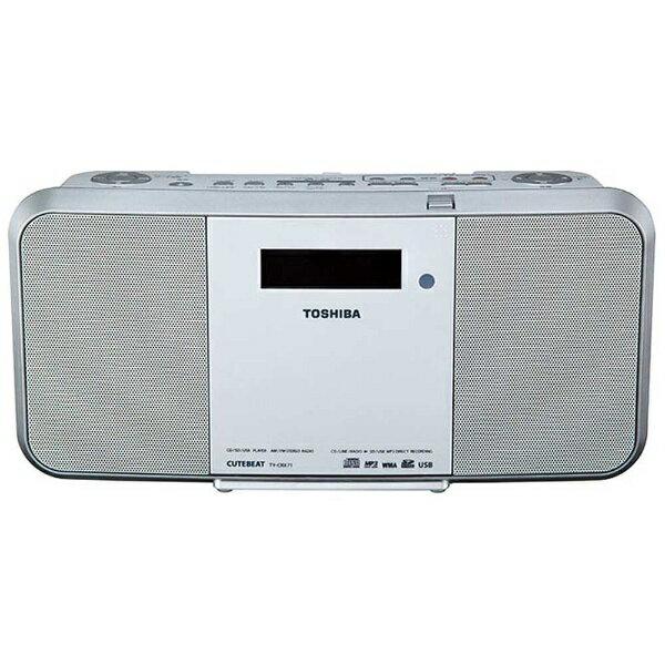 【送料無料】 東芝 【ワイドFM対応】CDラジオ(ラジオ+SD+USBメモリー+CD)(ホワイト) TYCRX71[TYCRX71]