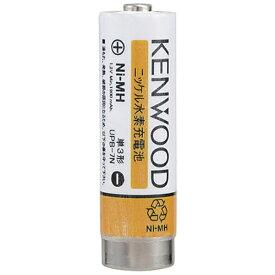ケンウッド KENWOOD ニッケル水素充電池 UPB7N[UPB7N]