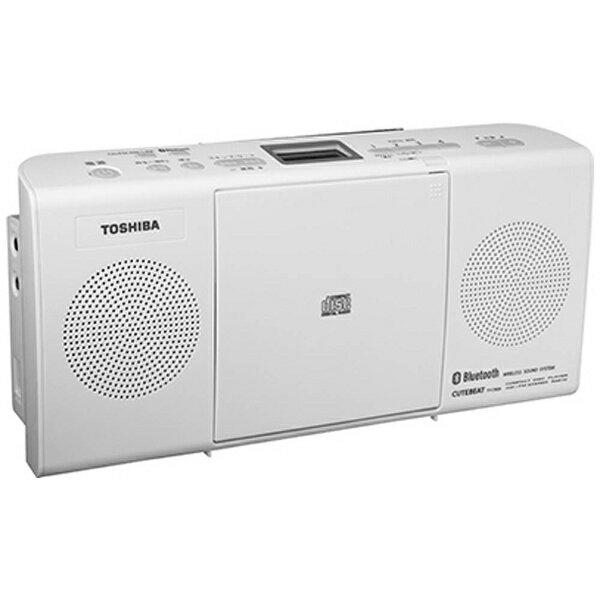 東芝 TOSHIBA TY-CW26 CDラジオ ホワイト [Bluetooth対応 /ワイドFM対応][TYCW26]
