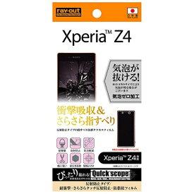 レイアウト rayout Xperia Z4用 反射防止タイプ/耐衝撃・さらさらタッチ反射防止・防指紋フィルム 1枚入 RT-XZ4F/DD[RTXZ4FDD]