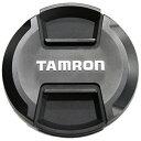 タムロン TAMRON レンズキャップ 95mm CF95