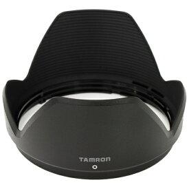 タムロン TAMRON レンズフード TAMRON(タムロン) HB016 [67mm]