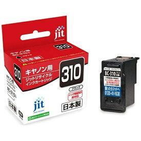 ジット JIT JIT-C310B キヤノン Canon:BC-310 ブラック対応 ジット リサイクルインク カートリッジ JIT-KC310B ブラック[JITKC310B]【wtcomo】