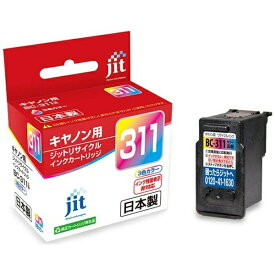 ジット JIT JIT-C311C キヤノン Canon:BC-311 カラー対応 ジット リサイクルインク カートリッジ JIT-KC311C カラー[JITKC311C]【wtcomo】