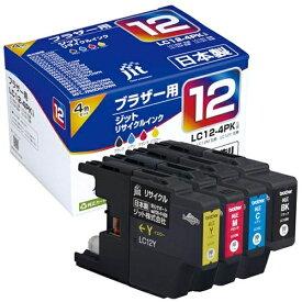 ジット JIT JIT-B124P ブラザー brother:LC12-4PK(4色パック)対応 ジット リサイクルインク カートリッジ JIT-KB124P 4色パック[JITKB124P]【wtcomo】