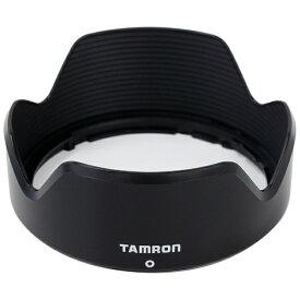タムロン TAMRON レンズフード TAMRON(タムロン) HC001 [52mm]