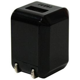 ラディウス radius USB AC充電器 for WALKMAN (ブラック) WM-ADF01K[WMADF01K]