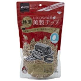 ロゴス LOGOS LOGOSの森林 特選薫製チップ 300g(ヒッコリー) No.81066205