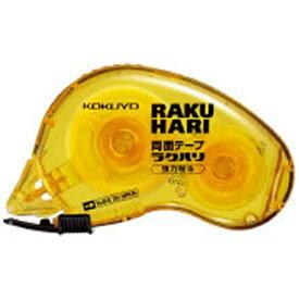 コクヨ KOKUYO [両面テープ] ラクハリ 強力貼る(サイズ:10mm×10m) T-RM1010[TRM1010]