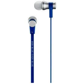BLUE EVER BLUE ブルーエバーブルー イヤホン カナル型 1001 Silver/Blue [φ3.5mm ミニプラグ][1001SV]