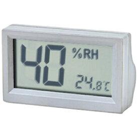 東洋リビング TOYO LIVING デジタル温湿度計(グレー)[OPADHDGR]