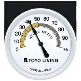 東洋リビング TOYO LIVING アナログ湿度計(白:金具黒)[OPADHWB]