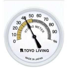東洋リビング TOYO LIVING アナログ湿度計(白:金具白)[OPADHWW]