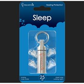 コルグ KORG 睡眠用イヤープラグCrescendo Sleep[CRESCENDOSLEEP]