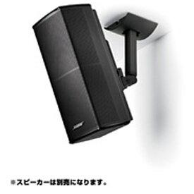 BOSE ボーズ 天井吊り・壁掛けブラケット(ブラック) UB-20 II B[UB20IIB]