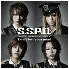 エイベックス・エンタテインメント Avex Entertainment S.S.P.D.STEEL SOUND POLICE DEPT./Don't lose your mind(DVD付) 【CD】