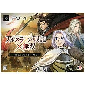 コーエーテクモゲームス KOEI アルスラーン戦記×無双 TREASURE BOX【PS4】