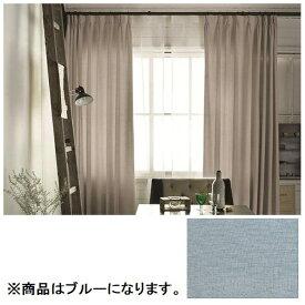 スミノエ SUMINOE ドレープカーテン ピンヘッド(100×200cm/ブルー)【日本製】[G1003100X200]