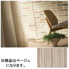 スミノエ SUMINOE ドレープカーテン サヴール(100×178cm/ベージュ)【日本製】[G1004100X178]