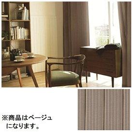 スミノエ SUMINOE ドレープカーテン シェブロン(100×135cm/ベージュ)【日本製】[G1006100X135]