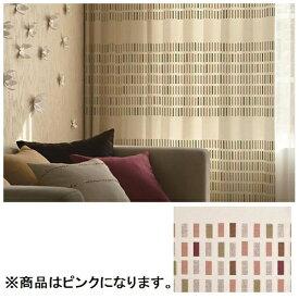 スミノエ SUMINOE ドレープカーテン タイル(100×200cm/ピンク)【日本製】[G1010100X200]