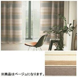 スミノエ SUMINOE ドレープカーテン トロワ(100×135cm/ベージュ)【日本製】[G1013100X135]