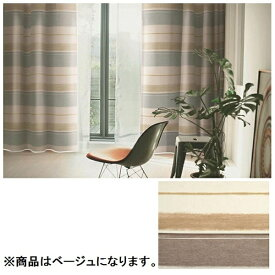 スミノエ SUMINOE ドレープカーテン トロワ(100×200cm/ベージュ)【日本製】[G1013100X200]