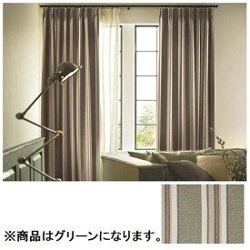 スミノエ SUMINOE ドレープカーテン ピリエ(100×200cm/グリーン)【日本製】[G1018100X200]