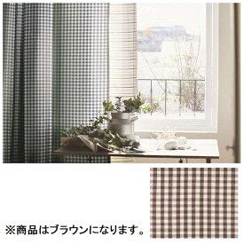 スミノエ SUMINOE ドレープカーテン ギンガム(100×135cm/ブラウン)【日本製】[G1019100X135]