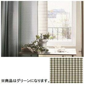 スミノエ SUMINOE ドレープカーテン ギンガム(100×135cm/グリーン)【日本製】[G1020100X135]