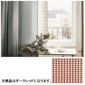 スミノエ SUMINOE ドレープカーテン ギンガム(100×135cm/ダークレッド)【日本製】[G1022100X135]