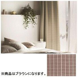 スミノエ SUMINOE ドレープカーテン グリーユ(100×135cm/ブラウン)【日本製】[G1033100X135]